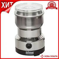 Кофемолка Nima NM-8300 SKL11-276944