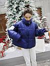 Зимняя куртка женская оверсайз стильная модная для девушек, цвет синий металлик, фото 2
