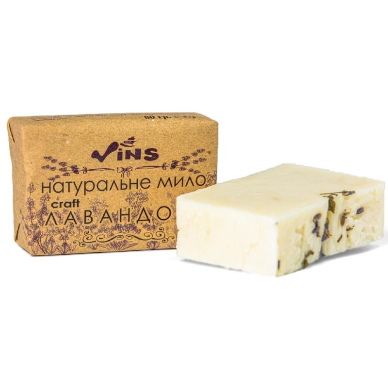 Натуральное твердое мыло Vins Лавандовое