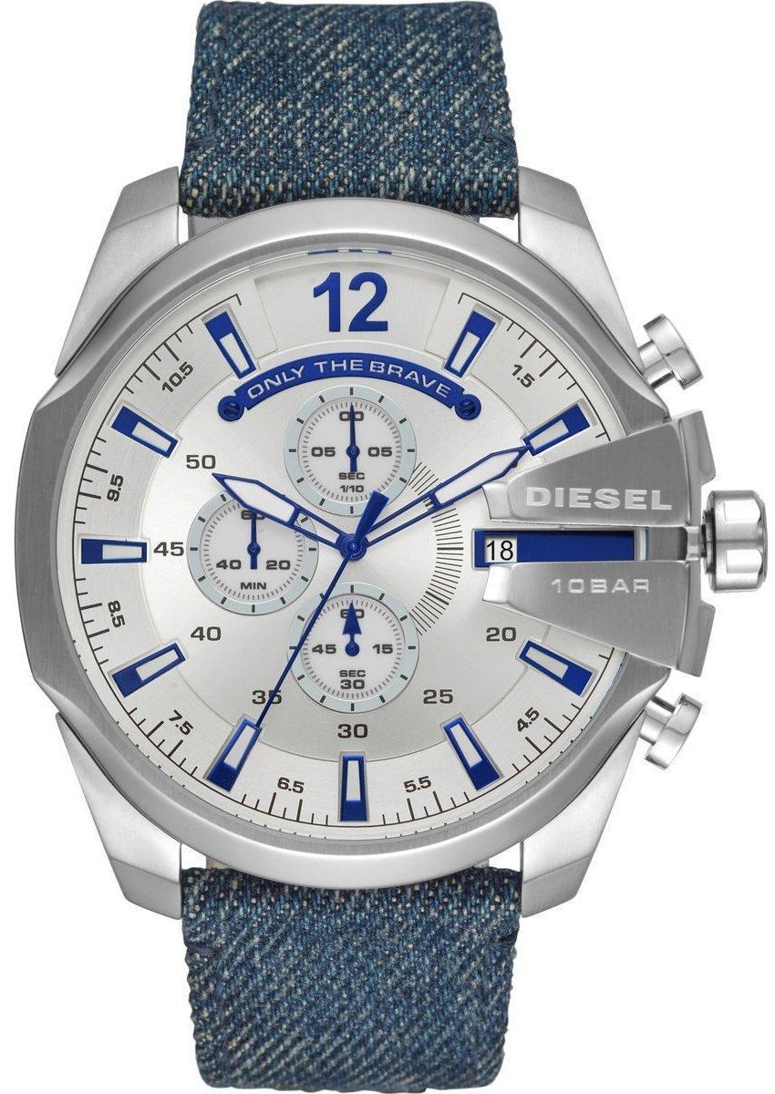 Мужские наручные часы DIESEL DZ4511
