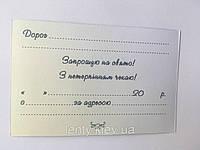 """Дитячі запрошення """"Малышарики"""" Три кольори(Укр.мова) тематичні (малотиражні)-"""