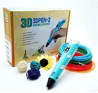 Ручка 3D детская с таблом WJ1 для рисования универсальная 5 метров пластика 3Д Pen LED дисплей Синий