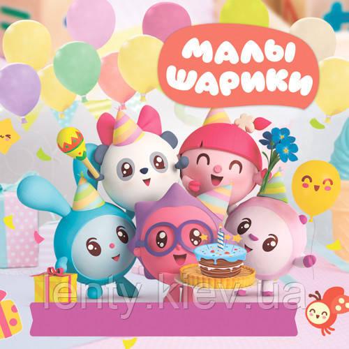 Коробочки для попкорна  Малышарики (Три цвета) 5шт./уп. (герои мультфильмов) редкие коллекции -