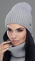 Женский комплект шапка-шарф(снуд) осень-зима Легенда