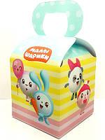 Коробочка Малышарики (Три кольори) для подарунків і частувань 12х10х10 малотиражні -