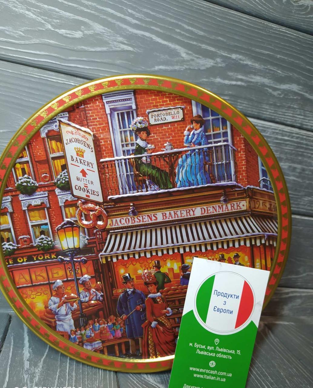 Печиво Danesita Blue вершкове асорті в різдвяній жерстяній банці 454г