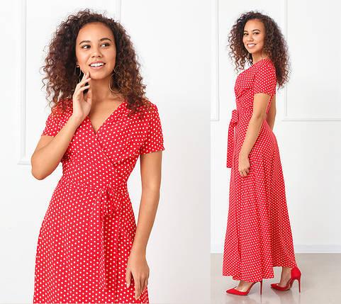 Платье женское красное в белый горох в пол на запах с поясом летнее, фото 2