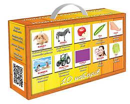 Англо-українська валізочка навчальних карток Вундеркінд з пелюшок