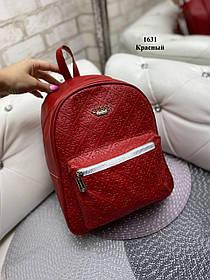Рюкзак женский модный из экокожи