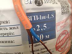 Кабель ВВГнг 2х2,5 оранжевый ГОСТ МеганоМ