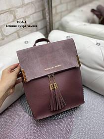 Рюкзак женский модный