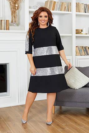 Платье  БАТАЛ миди нарядное в расцветках 983047, фото 2