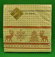 Тришарові серветки для декупажу Luxy Новорічний рушничок