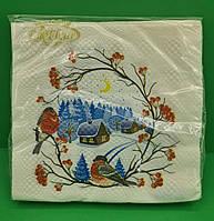 Салфетка бумажная декоративная 2-х слойная (ЗЗхЗЗ, 20шт)  La FleurНГ Снегири 081 (1 пач)