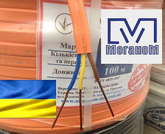 Кабель ВВГнг 3х4 оранжевый ГОСТ МеганоМ