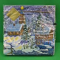 Салфетка (ЗЗхЗЗ, 20шт) LuxyНГ Накануне рождества  (004) (1 пач), фото 1