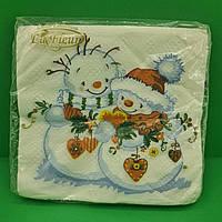 Салфетка праздничная с рисунком (ЗЗхЗЗ, 20шт)  La FleurНГ Снежная любовь (119) (1 пач), фото 1