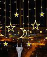 Гирлянда Штора Звезда и Луна с пультом РАЗНЫЕ РЕЖИМЫ/ мульти, фото 2