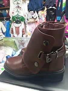 Демисезонные ботинки для девочки р.31 - 35