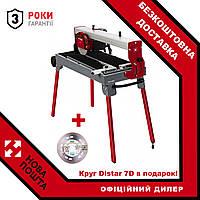 Плиткорез Einhell TE-TC 620 U new + Диск алмазный DISTAR 7D!