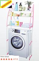Стойка органайзер над стиральной машиной напольная Полка-стеллаж для ванной комнаты WM-63 металлическая
