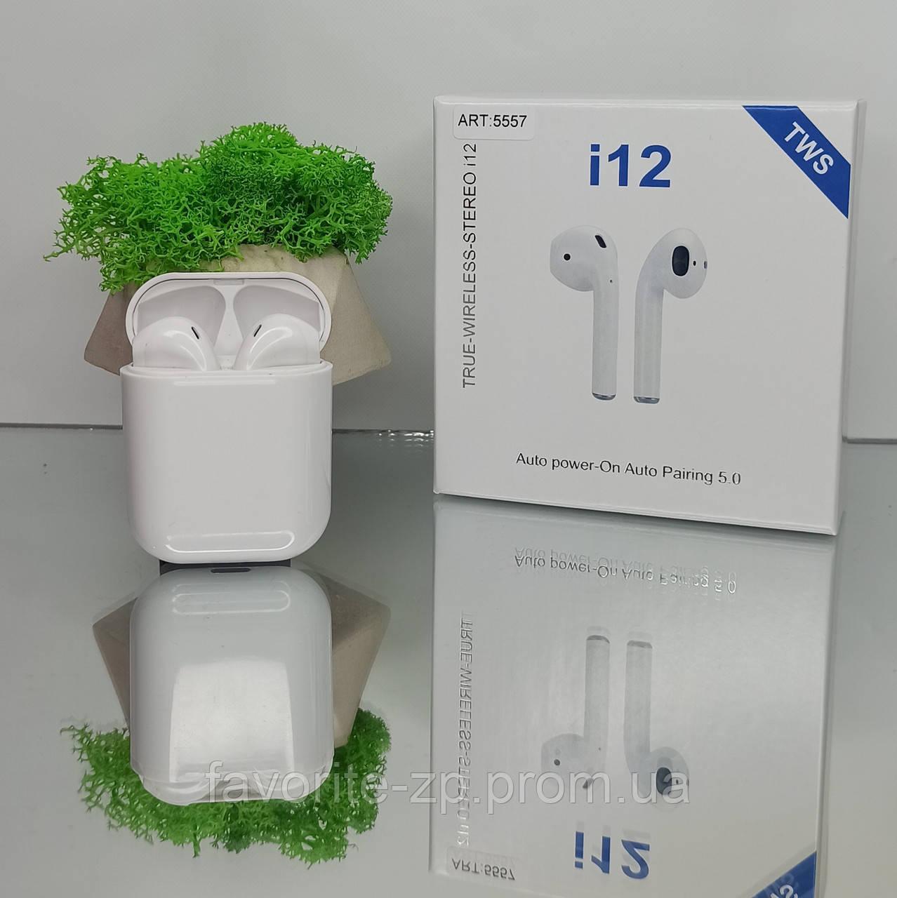 Беспроводные Bluetooth наушники I12 TWS Stereo Bluetooth 5.0 White