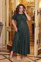Женское длинное вечернее платье больших размеров Гармония, фото 1
