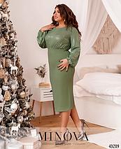 Яркое платье батал с лифом, украшенным пайетками Размеры: 46-48, 50-52, 54-56, 58-60, фото 3