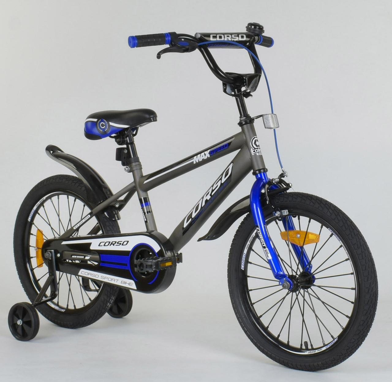 """Велосипед для ребенка Corso 18"""""""