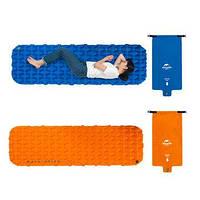 Туристический надувной коврик, каремат Naturehike FC-10 спальный коврик для активного отдыха, туризма, походов