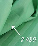 Евро-макси комплект постельного белья S430, фото 2