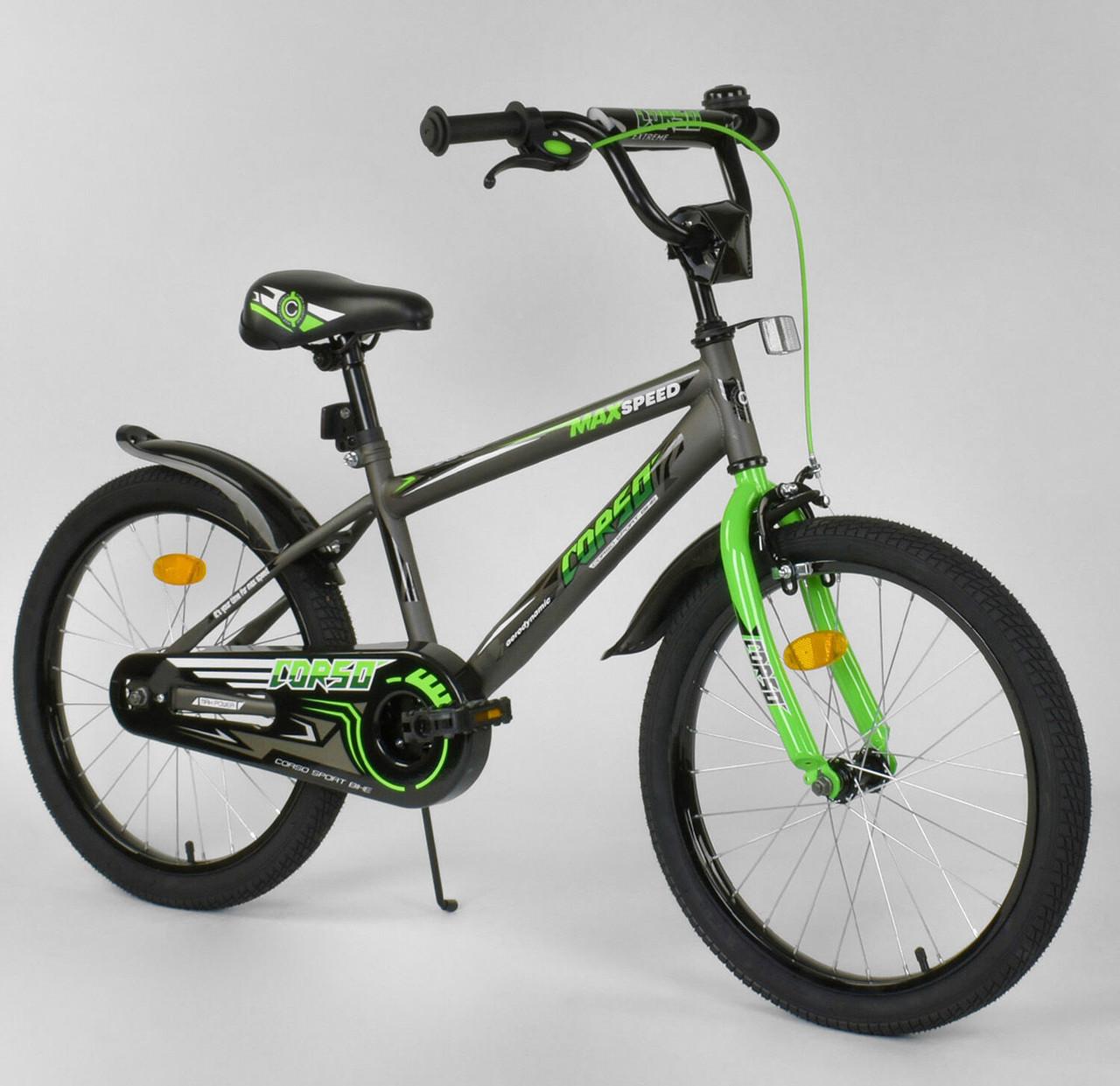 "Велосипед детский Corso 20"""