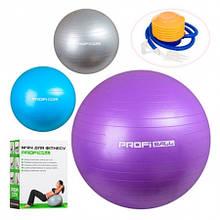 Мяч для фітнесу MS 1540 65см