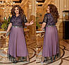 Р 50-60 Ошатне довге плаття з гипюровым верхи Батал 22849