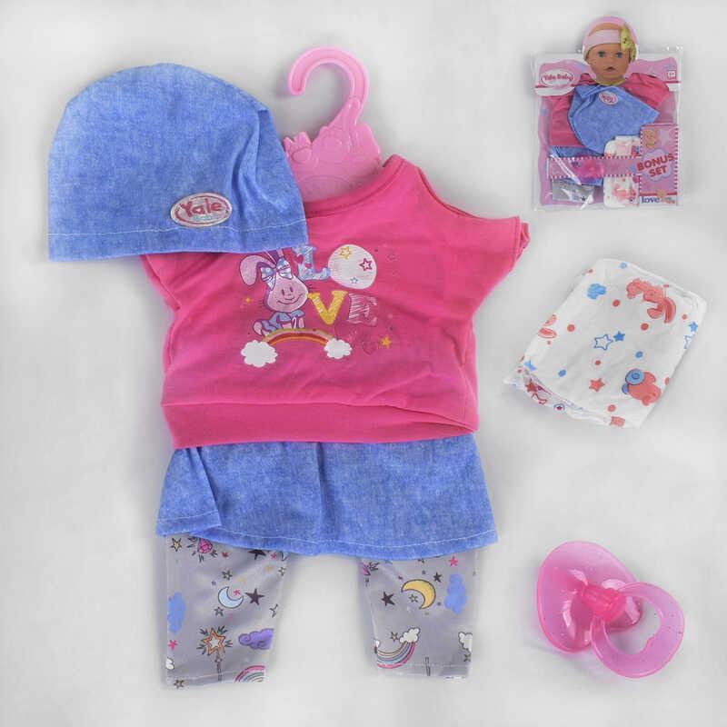 Одежда для кукол BLC 208 G (48) в кульке