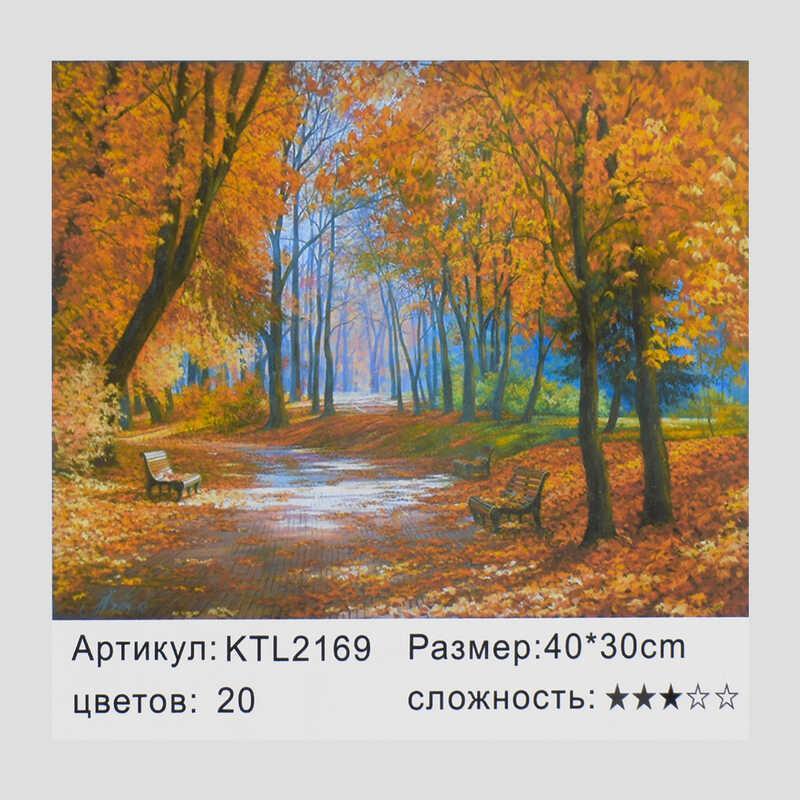 Картина по номерам KTL 2169 (30) в коробке 40х30