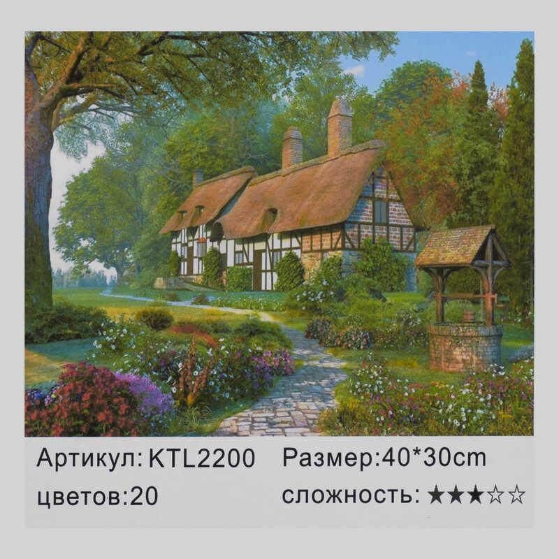 Картина по номерам KTL 2200 (30) в коробке 40х30