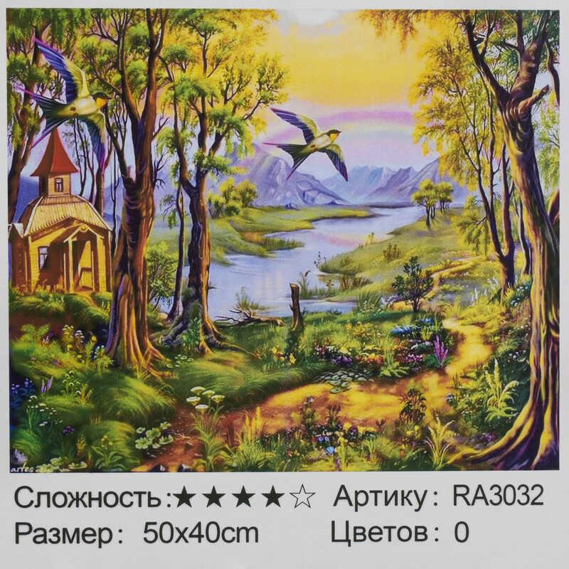 Картина по номерам RA 3032 (30)