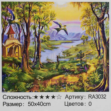 Картина по номерам RA 3032 (30), фото 2