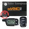 Автосигнализация daVinci PHI-330PRO Dialog