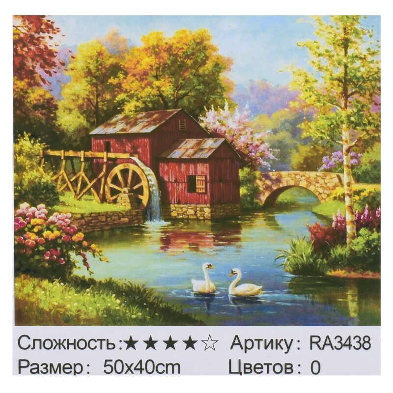 Картина по номерам RA 3438 (30)