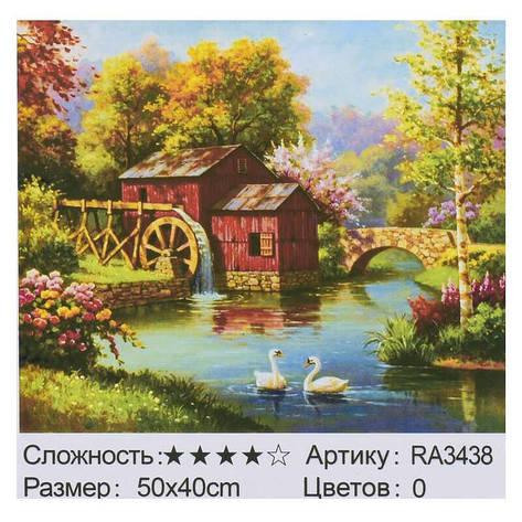 Картина по номерам RA 3438 (30), фото 2