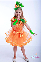 Карнавальный костюм Морковка