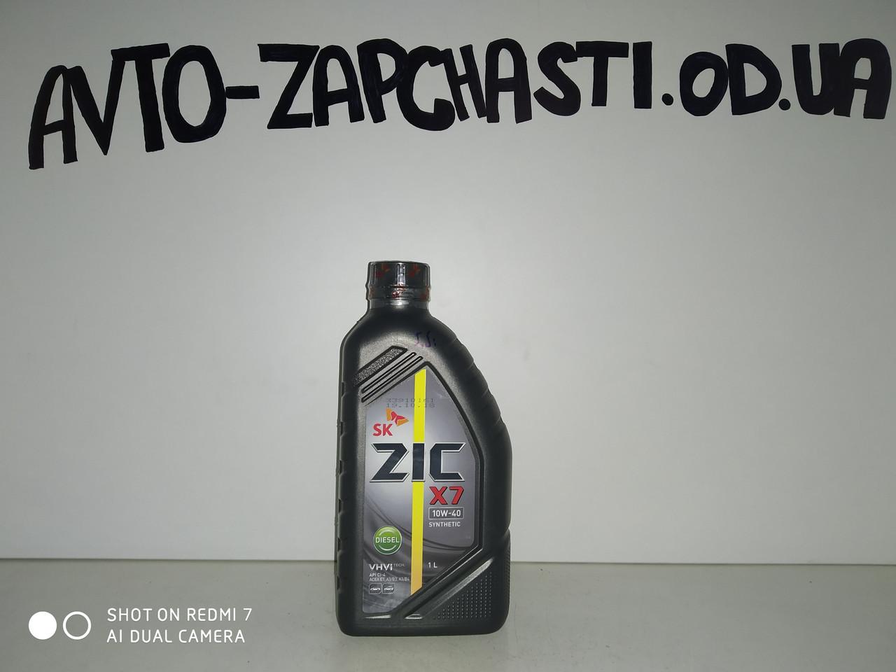 Масло моторное ZIC 10w40 X7 Diesel 1л