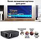 Проектор портативный мультимедийный F30 MINI PROJECTOR FULL HD, фото 4