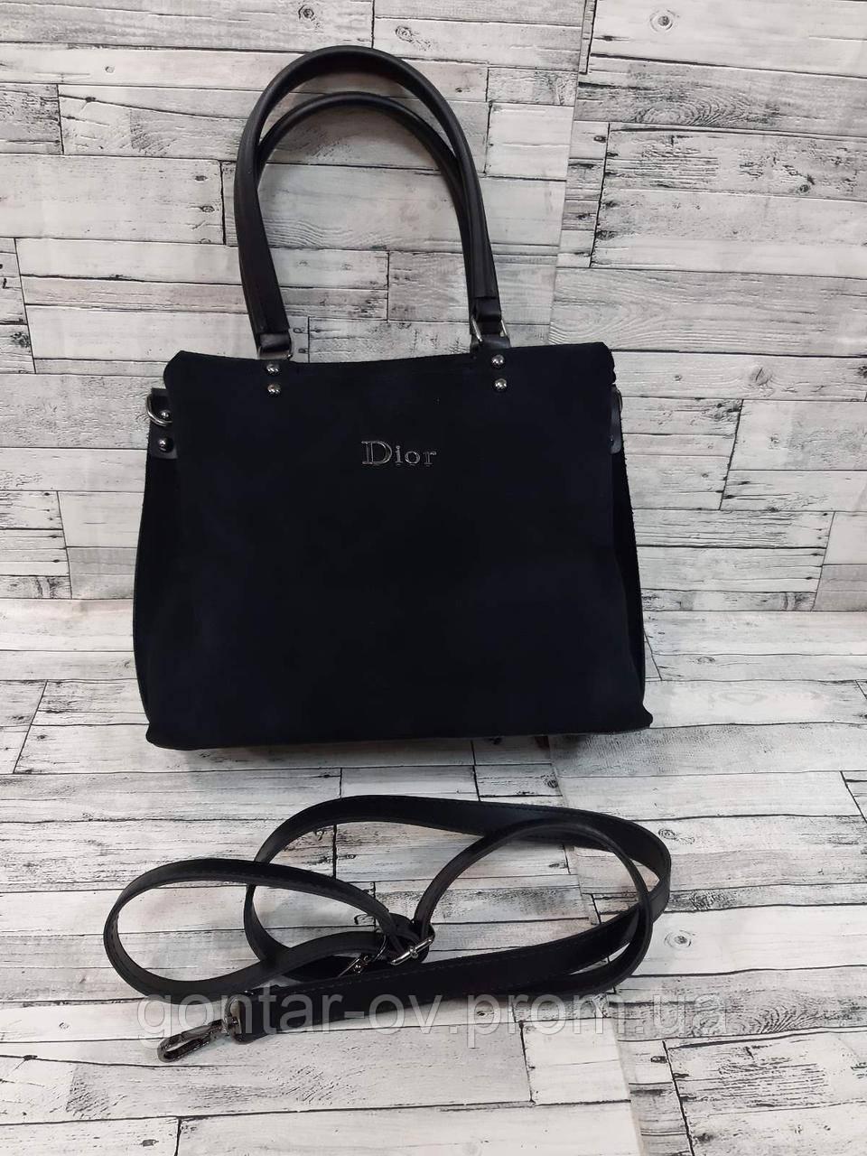 Чорно-червона замшева сумка Dior
