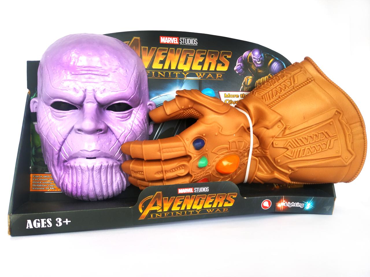 """Игровой набор марвел / avengers """"Танос"""" (маска и перчатка бесконечности)"""