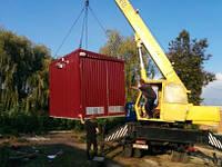 Модульная твердотопливная котельная 300 кВт, фото 1
