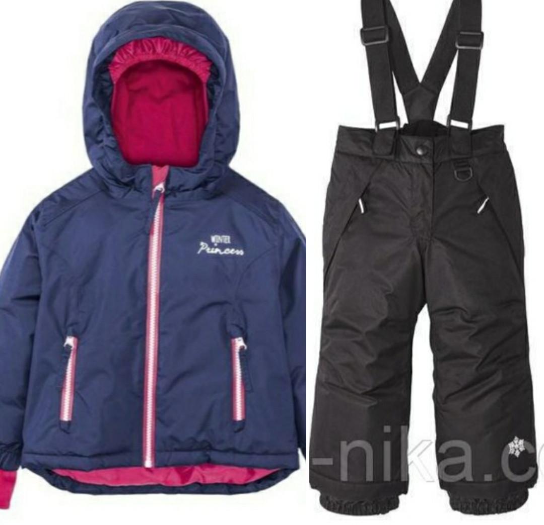 Термокостюма детский (синяя куртка и черные штаны) Lupilu р.110/116см