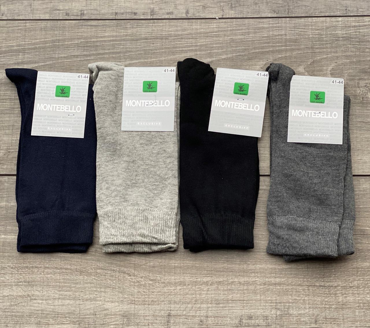 Чоловічі шкарпетки стрейчеві носки Montebello високі однотонні 41-44 12 шт в уп мікс кольорів